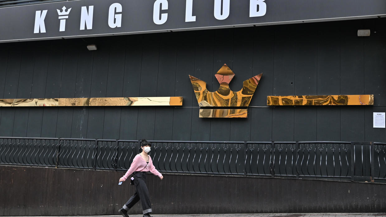 Photo of Seoul mayor orders bars, clubs shut after new Covid-19 cases in South Korea