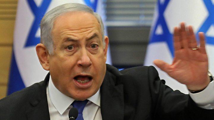 Photo of Netanyahu trial: Israeli prime minister faces Jerusalem court